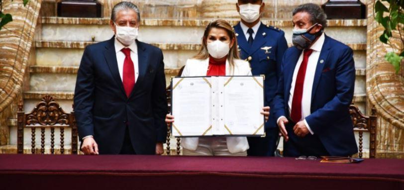 Se amplía la Concesión del Servicio Público de Registro de Comercio otorgada a FUNDEMPRESA