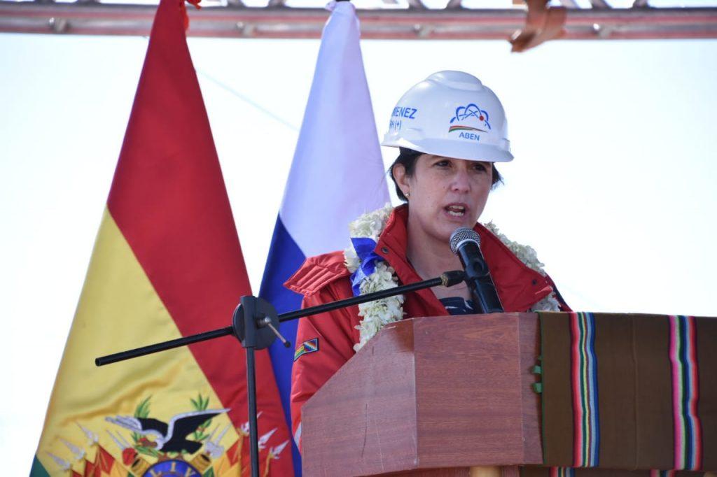 Gobierno: profesionales bolivianos se capacitarán en Rusia sobre el manejo del Reactor Nuclear