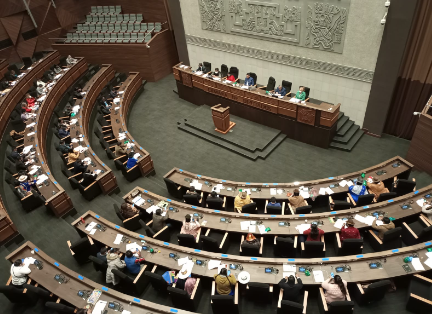 Se oficializa retiro de proyecto de ley contra ganancias ilícitas